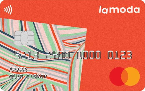 Карта Тинькофф Ламода