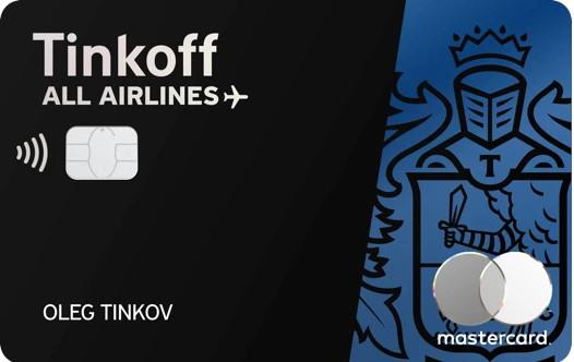 Карта All Airlines от Тинькофф