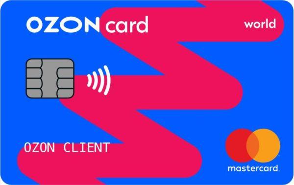 OZON Card