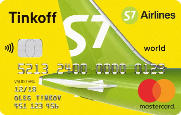 S7 airlines Tinkoff
